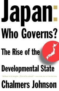 [해외]Japan