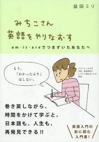 http://www.kyobobook.co.kr/product/detailViewEng.laf?mallGb=JAP&ejkGb=JNT&barcode=9784903908502&orderClick=t1g
