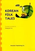 Korean Fork Tales