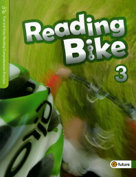 Reading Bike. 3(CD1장포함)