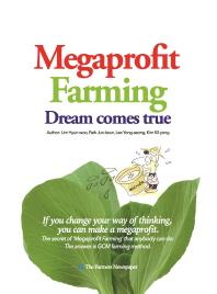 Megaprofit Farming Dream comes true