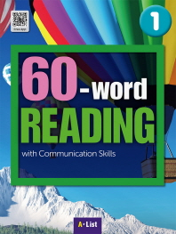 60-word Reading. 1: Student Book(WB+MP3 CD+단어/듣기 노트)(CD1장포함)