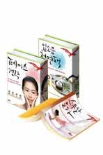 S-book 베스트 3종 50% 특가 (스무살 요가+페이스 경락+입소문 천연팩)