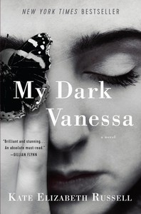 [해외]My Dark Vanessa
