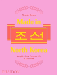 Made in 조선 North Korea