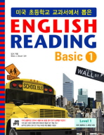 ENGLISH READING BASIC. 1