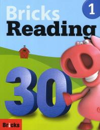 Bricks Reading 30. 1(CD1장포함)