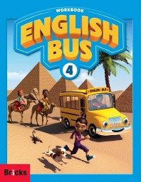 English Bus. 4(Workbook)