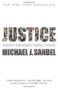 [보유]Justice