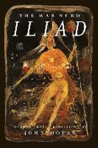 [해외]The War Nerd Iliad (Paperback)