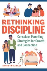 [해외]Rethinking Discipline