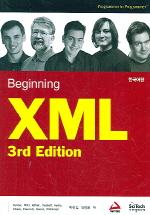 BEGINNING XML 3/E(한국어판)