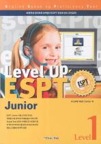 ESPT JUNIOR. LEVEL 1(LEVEL UP)(CD3장포함)