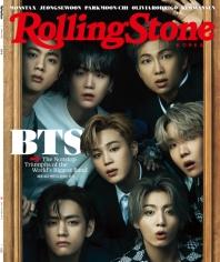 롤링스톤 코리아(2호)(표지: BTS 방탄소년단)