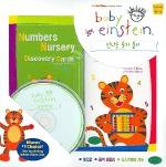 베이비 아인슈타인 (신나는 숫자놀이) (비디오 음악샘플러 카드)