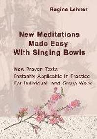 [해외]New Meditations Made Easy With Singing Bowls