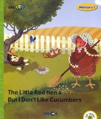 The Little Red Hen & But I Don t Like Cucumbers(EBS 초목달)(CD1장포함)(EBS 초등영어 Mercury 1)