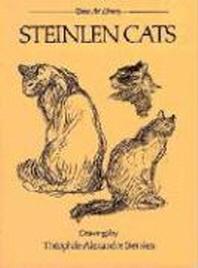 [해외]Steinlen Cats
