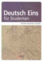DEUTSCH EINS FUR STUDENTEN