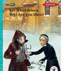 Les Miserables & Why Are You Here(EBS 초목달)(CD1장포함)(Jupiter 1-1)