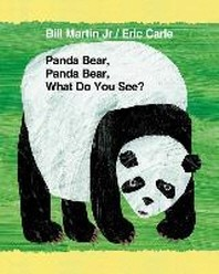 [해외]Panda Bear, Panda Bear, What Do You See? (Board Books)