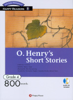 O Henrys Short Stories (800 Words)