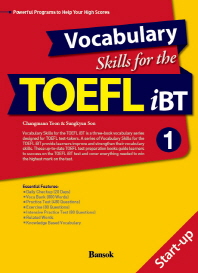 Vocabulary Skills for the TOEFL iBT. 1: Start-up
