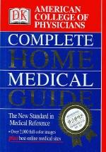 평생 가정 건강 가이드(COMPLETE HOME MEDICAL GUIDE)(양장본 HardCover)