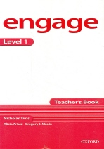 Engage. Level 1 (Teacher's Book)