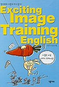 EXCITING IMAGE TRAINING ENGLISH(CASSETTE TAPE 2개포함)