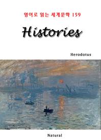 Histories (영어로 읽는 세계문학 159)