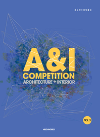 A&I Competition 3