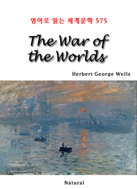 The War of the Worlds (영어로 읽는 세계문학 575)