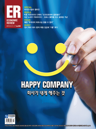 이코노믹리뷰 992호