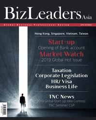 BizLeadersAsia (비즈리더스아시아)