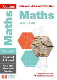 [해외]Collins A-Level Revision - Edexcel A-Level Maths as / Year 1 All-In-One Revision and Practice