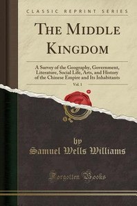 The Middle Kingdom, Vol. 1