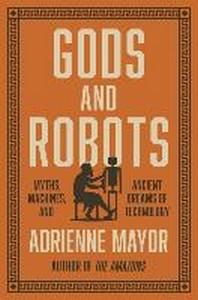[해외]Gods and Robots (Hardcover)