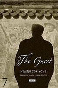 [보유]The Guest