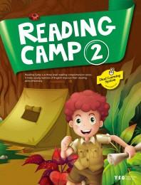Reading Camp Level. 2(CD1장포함)