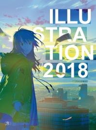 일러스트레이션 2018