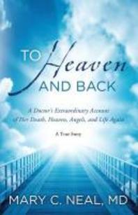 [해외]To Heaven and Back