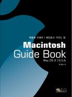 MACINTOSH GUIDE BOOK