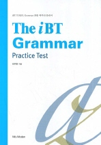 The iBT Grammar Practice Test