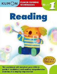 [해외]Grade 1 Reading