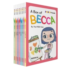 A Box of Becca 세트(PODO Friends)(전8권)