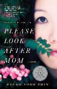 [해외]Please Look After Mom