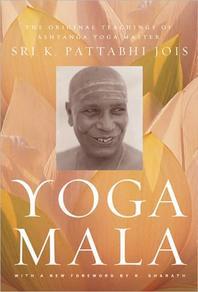 [해외]Yoga Mala