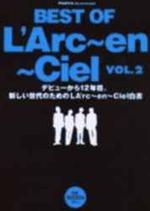 BEST OF L'ARC~EN~CIEL VOL.2