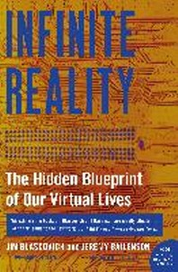 [해외]Infinite Reality